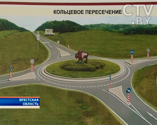 The photo. The project of construction of a ring intersection in Belovezhskaya Pushcha